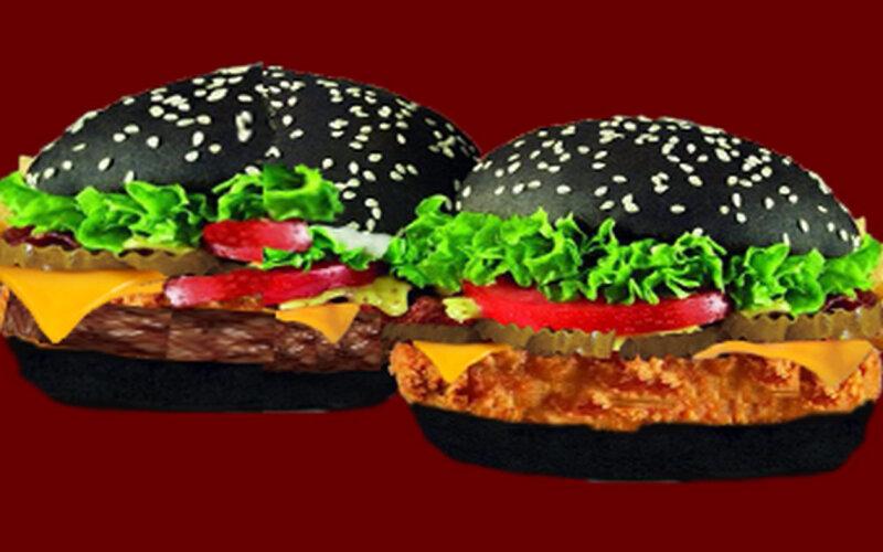 Бургер «Вип» с говядиной