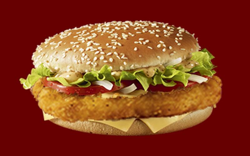 Бургер «Люкс» с курицей