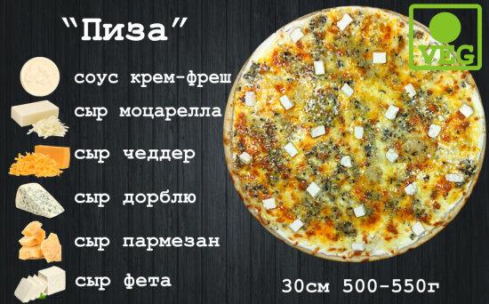 Пицца «Пиза»