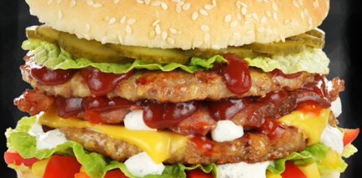 Бургер «Мясник»