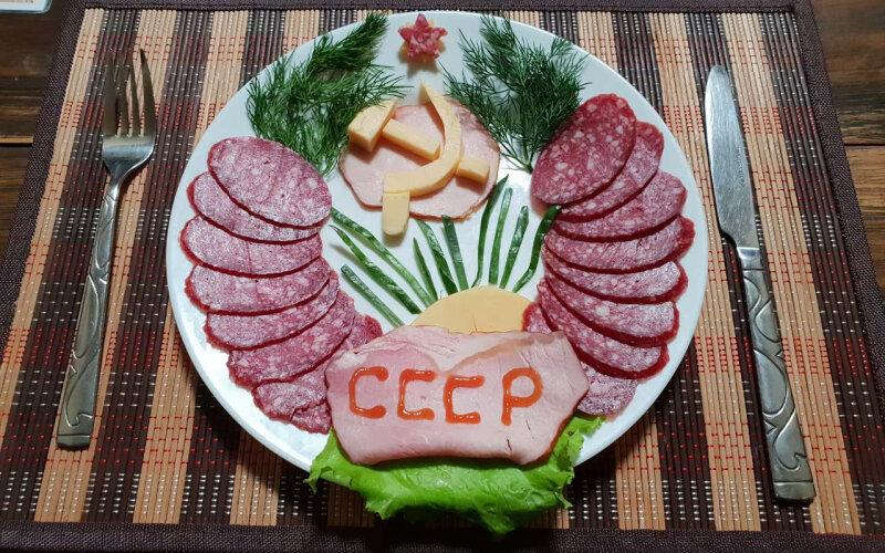 Закуска «Герб СССР»