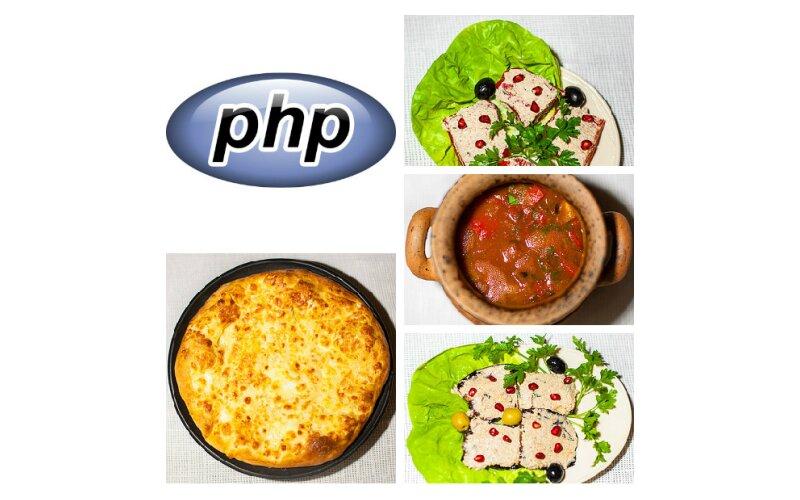 Сет PHP