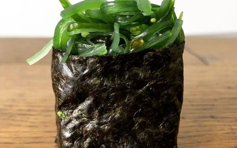 Гункан «Хияши»