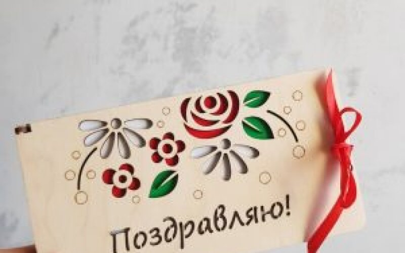 Деревянный конверт №4