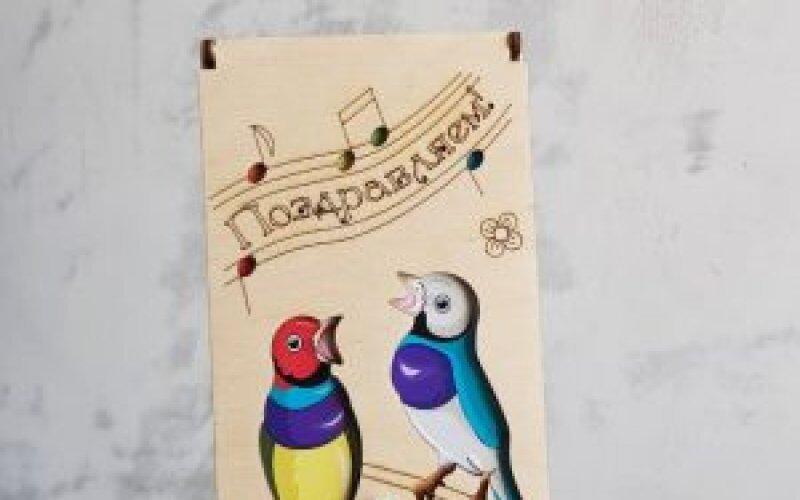 Деревянный конверт №5