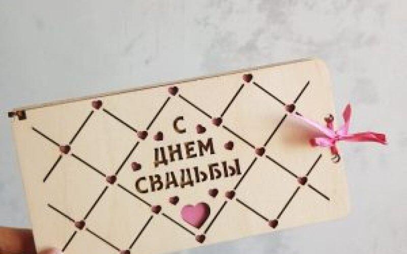Деревянный конверт №1