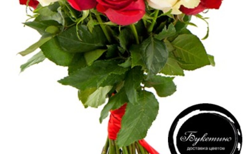 Букет «19 Белых и красных роз»