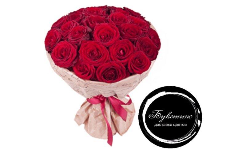 Букет «35 красных роз»
