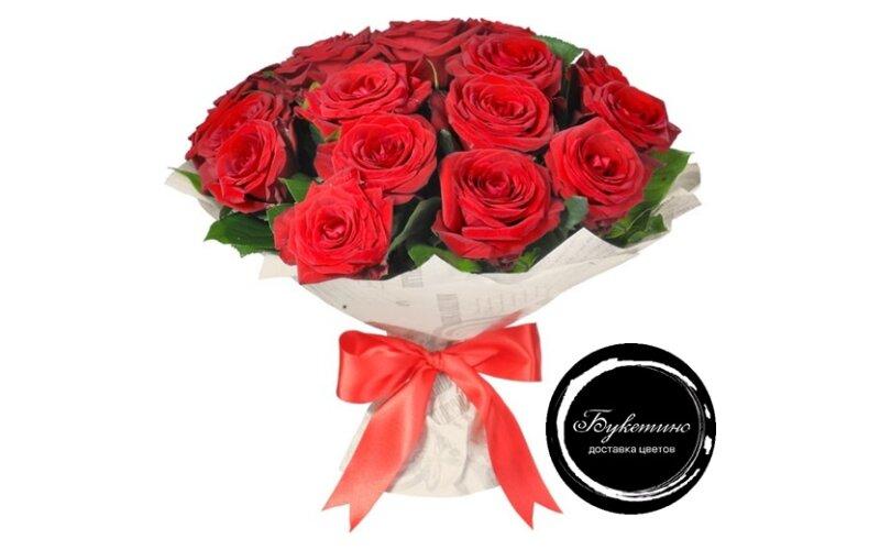 Букет «17 роз»