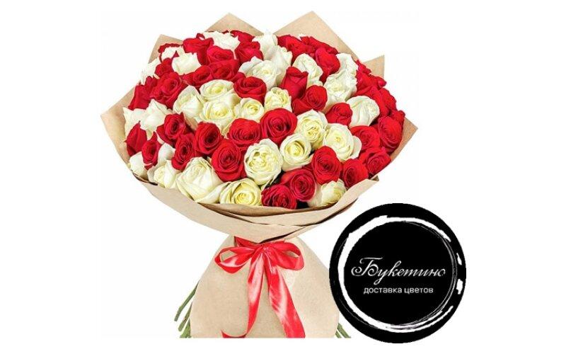Букет «101 красно-белая роза»