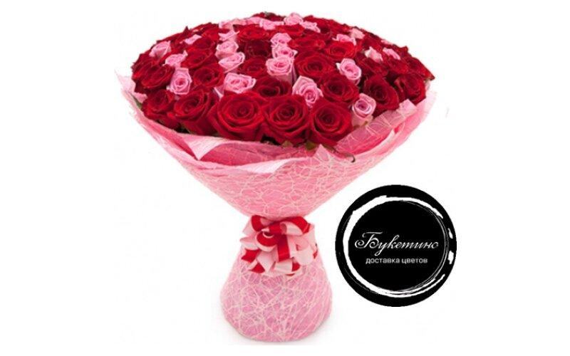 Букет «75 роз»