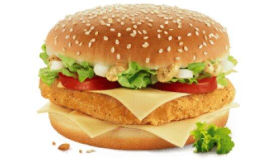 «Чикен-гриль» бургер