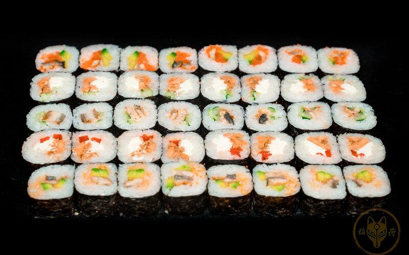 Суши-сет «Ничоси»