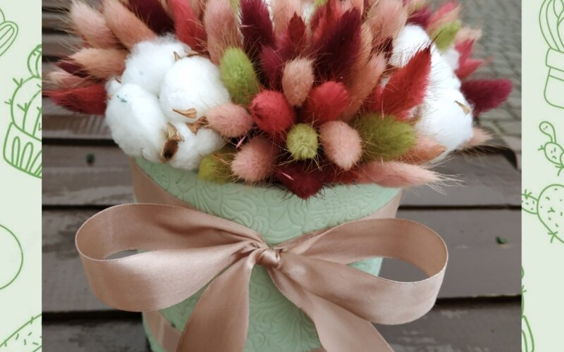 Коробка с сухоцветами «Пушистик»