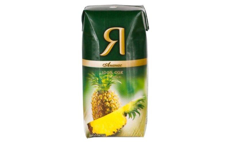 Сок «Я» ананасавы