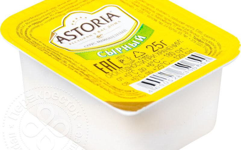 Соус «Астория» сырный