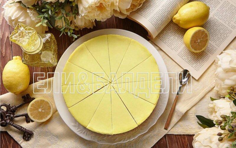 Чизкейк с лимоном