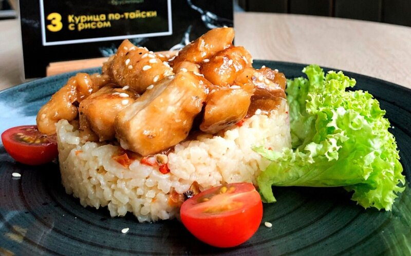 Курица «По-тайски» с рисом