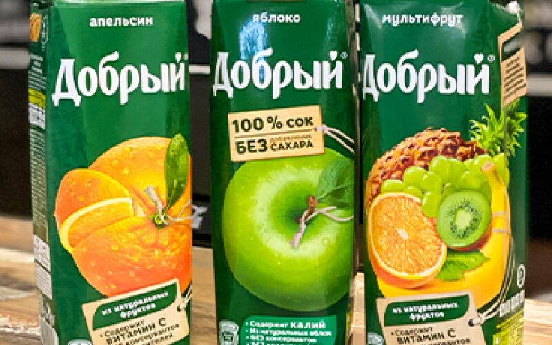 Сок «Добрый» апельсиновый