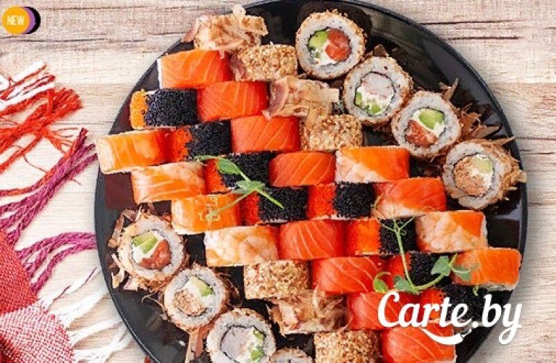Суши-сет «Карантин»