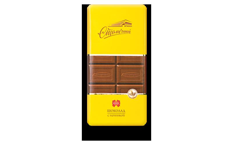 Шоколад горький десертный с начинкой «Столичный»