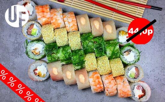 Суши-сет «Найс»