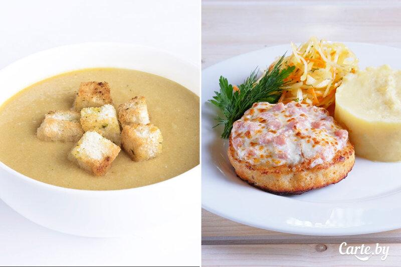 Суп-горячее