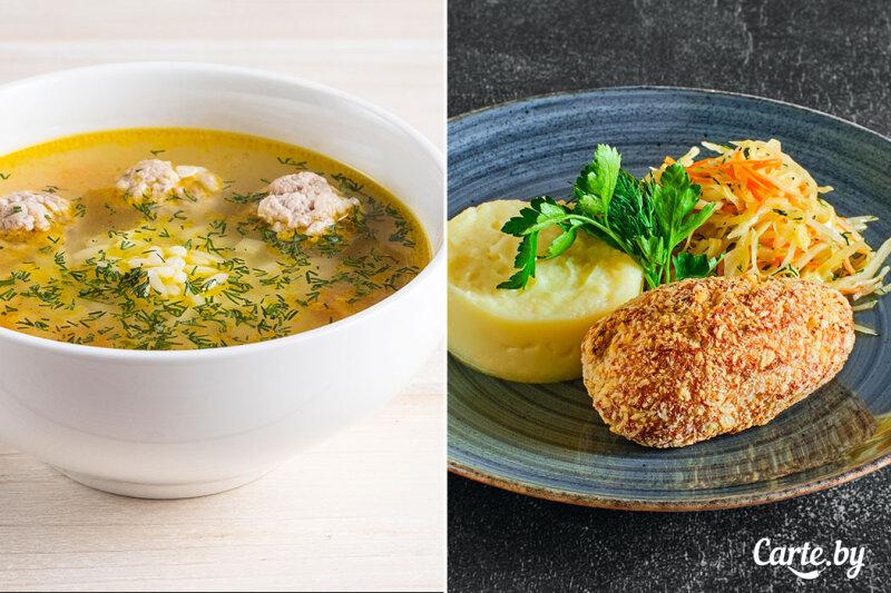Суп «Домашний» фрикадельками+Котлета «Пожарская» с картофельнымпюре