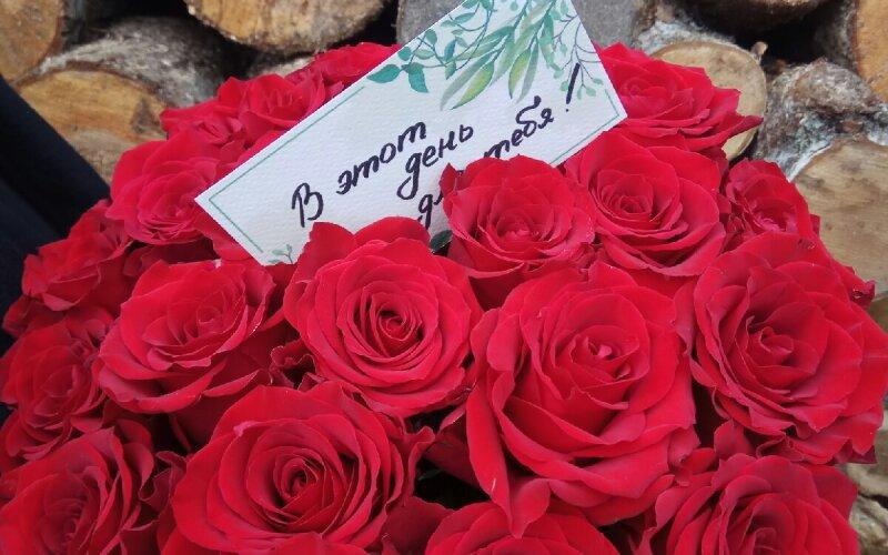 Роза красная (70 см)