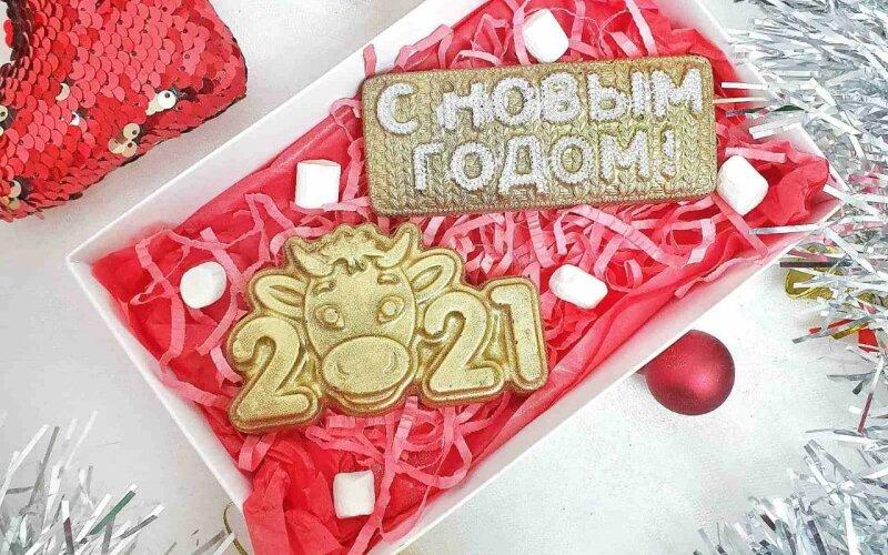 Шоколадный подарок №10