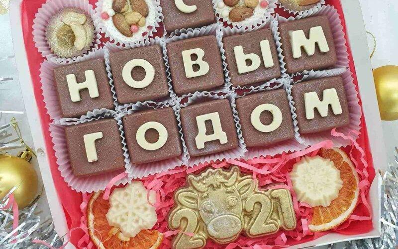 Шоколадный подарок №24