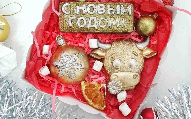 Шоколадный подарок №13