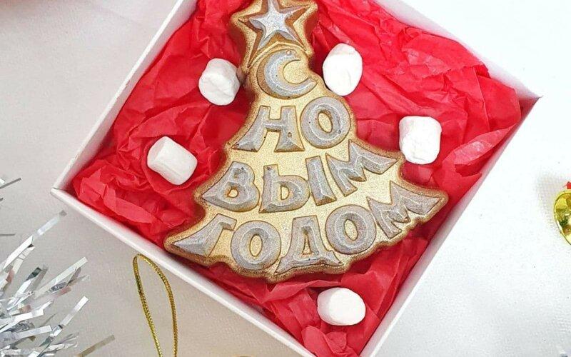 Шоколадный подарок №1