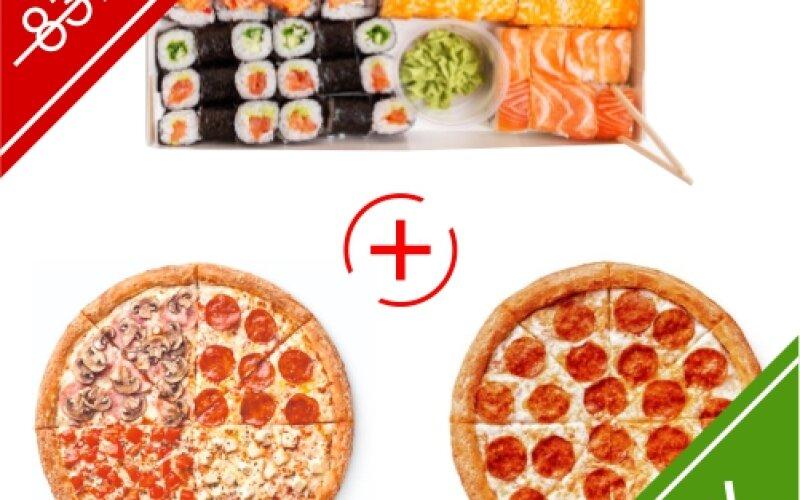 Комбо «Суши и 2 пиццы 30 см»