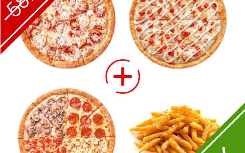 Комбо «3 пиццы 30 см и картофель фри»