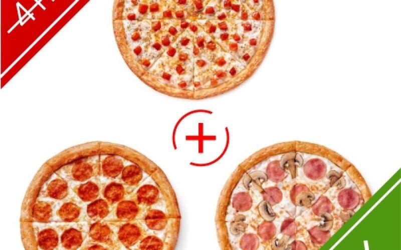 Комбо «3 пиццы 30 см»