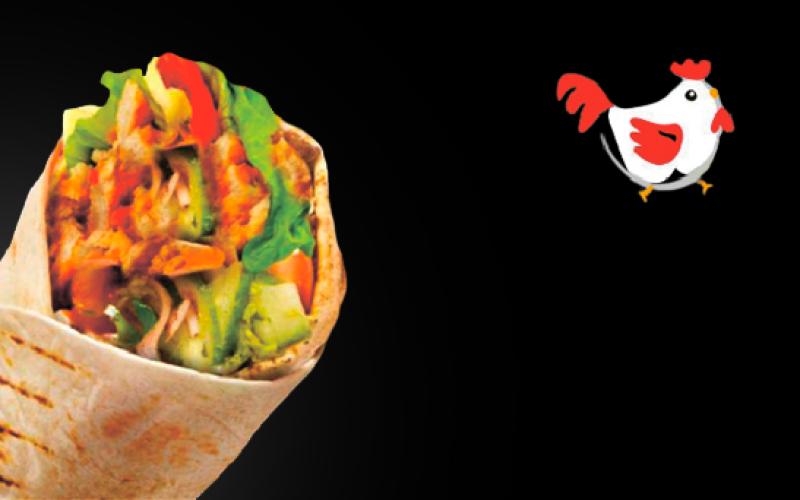 Шаурма «Арабская» с курицей