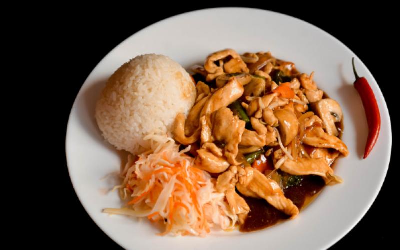 Курица «Чили»