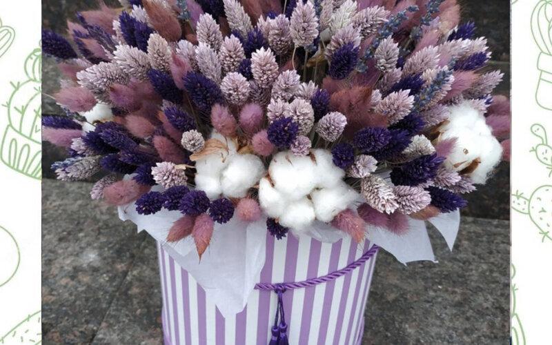 Коробка с сухоцветами «Фиолетовое счастье»