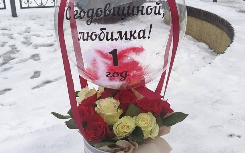 Коробка с шаром и цветами