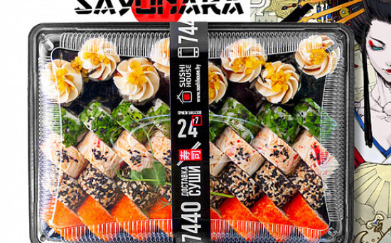 Суши-сет SAYONARA