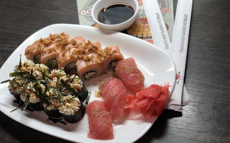 Суши-сет «Везувий»
