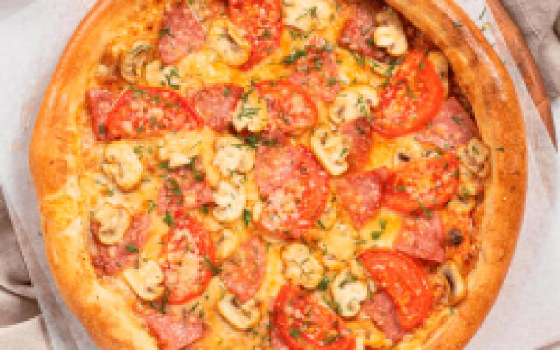 Пицца «Веганская»
