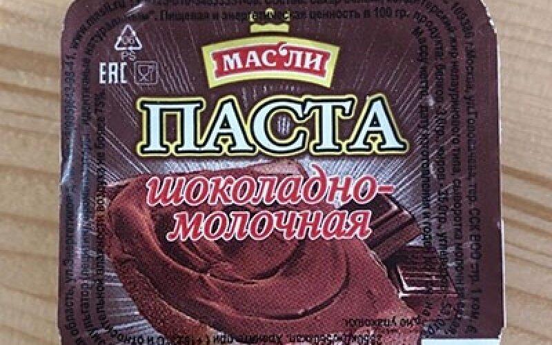 Паста «Шоколадно-молочная»