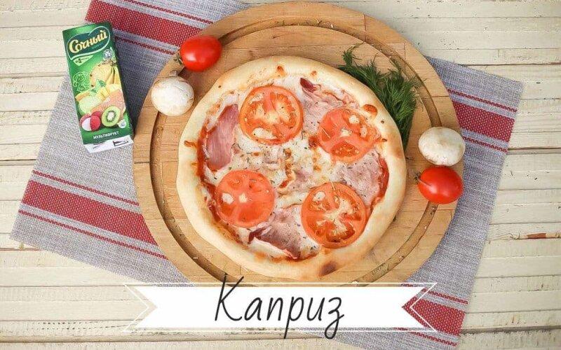 Пицца «Каприз»