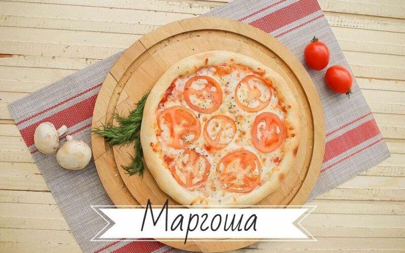 Пицца «Маргоша»