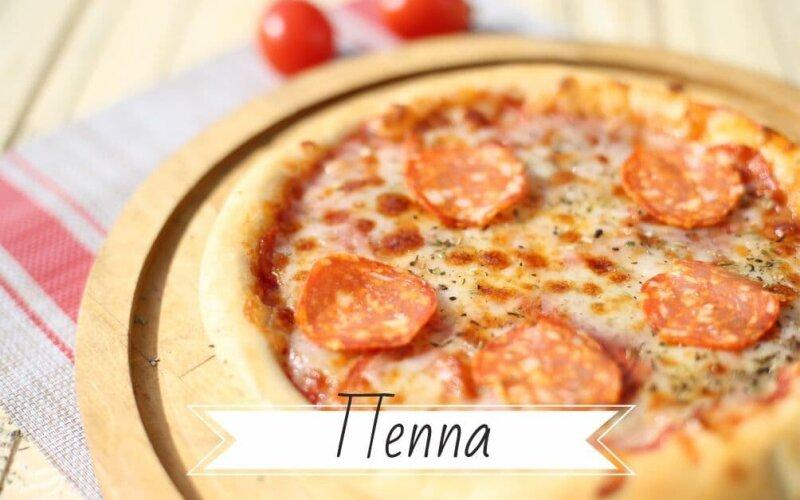 Пицца «Пеппа»