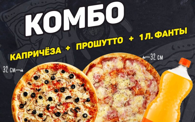Комбо Carte.by