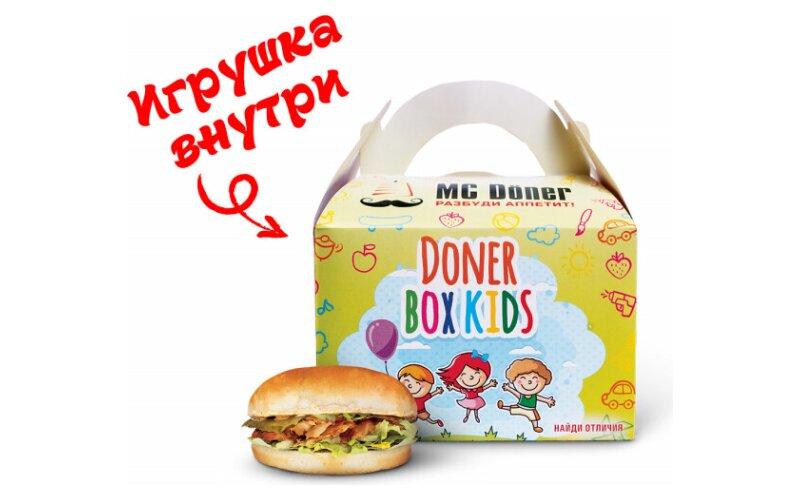 Детский БОКС с Чикенбургером