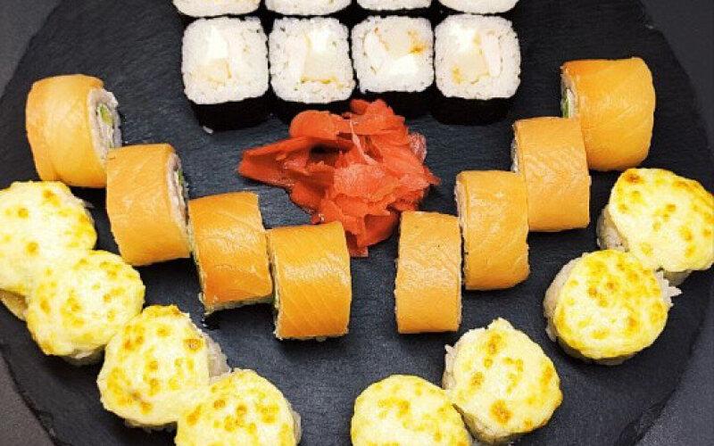 Суши-сет «Ягами лайт»